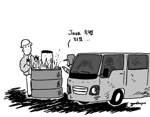 00IT2_Java.JPG
